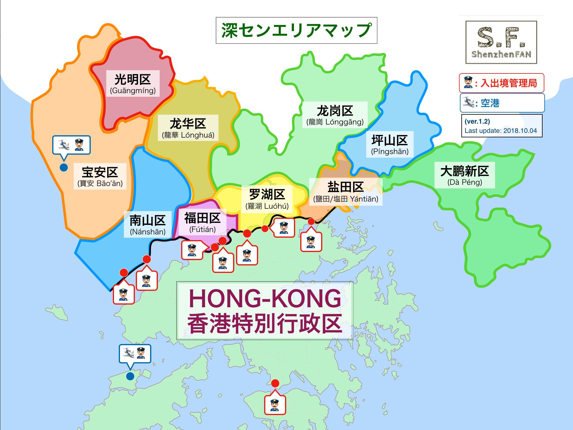 中国4大都市の一つ、深センとは?