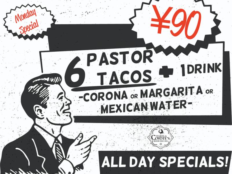 【Tequila Coyote's】Pastor タコス(6枚) & 1コロナビール (90元)