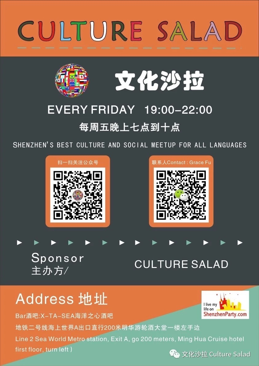 【X-TA-SEA】Friday Culture Salad