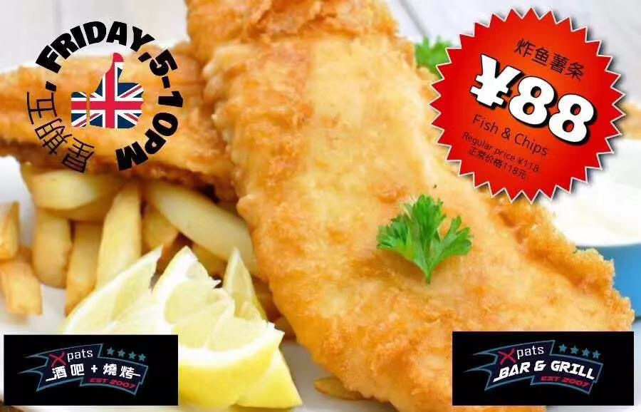 【XPats Bar & Grill】Fish & Chips Friday