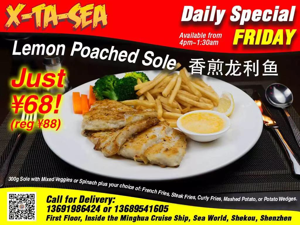 【X-TA-SEA】毎週金曜 Lemon Poached Sole (68元)