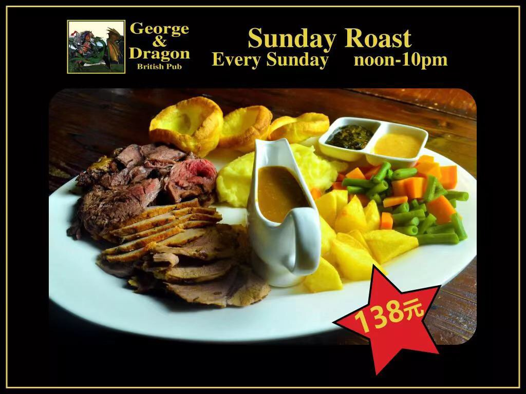 【G&D】Sunday Roast