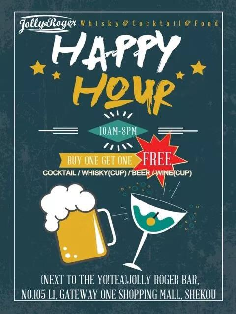 【Jolly Roger】[HappyHour] Buy 1 Get 1 Free