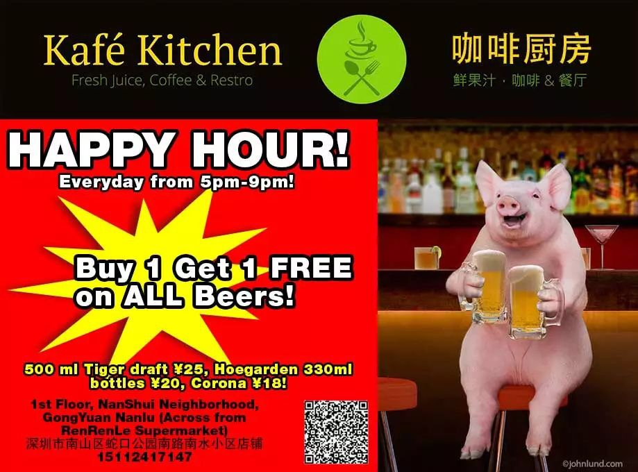 【Kafe Kitchen】[HappyHour]  Buy 1 Get 1 Free
