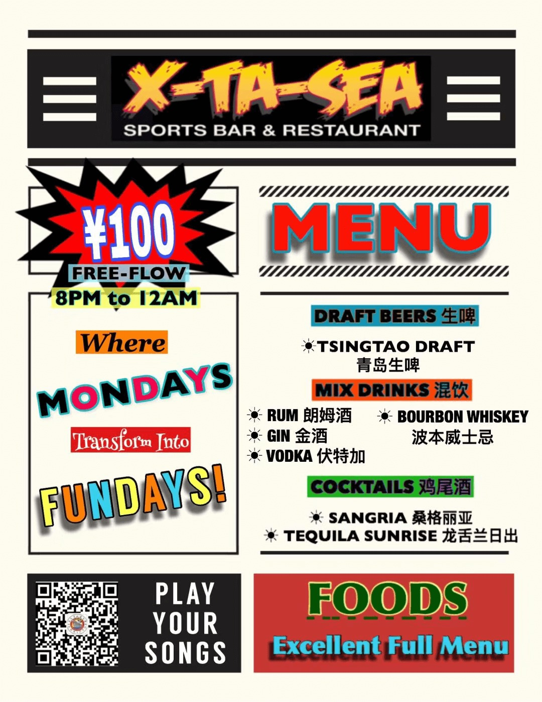 【X-TA-SEA】Monday FUNdays/Daily Special