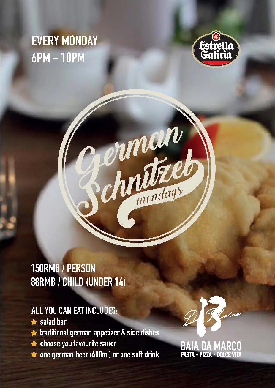 【BAIA DA MARCO】German Schnitzeb Mondays (150元)