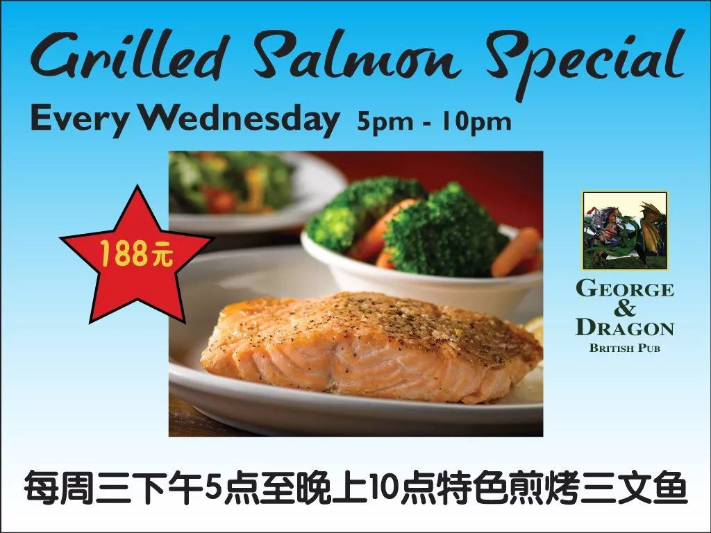 【G&D】Grilled Salmon Special / Burger & Beer night