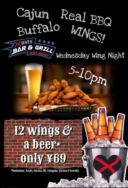 【Xpats Bar & Grill】Wednesday Wing Nights (69元)
