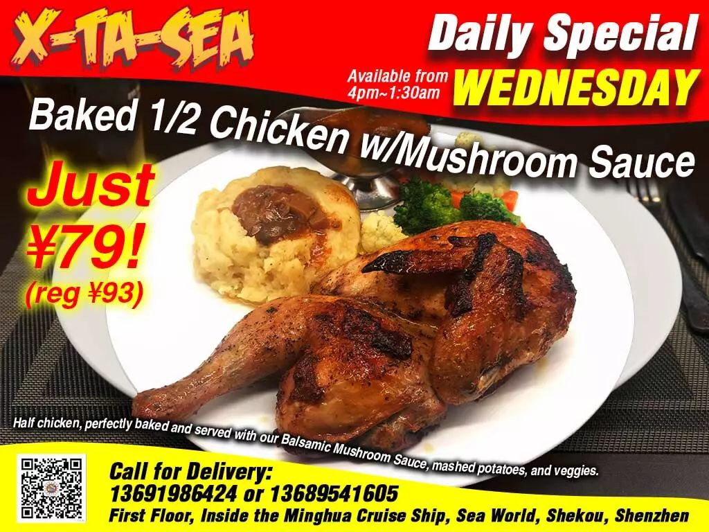 【X-TA-SEA】水曜 Daily Special: Baked Half Chicken with Mushroom Sauce (79元)