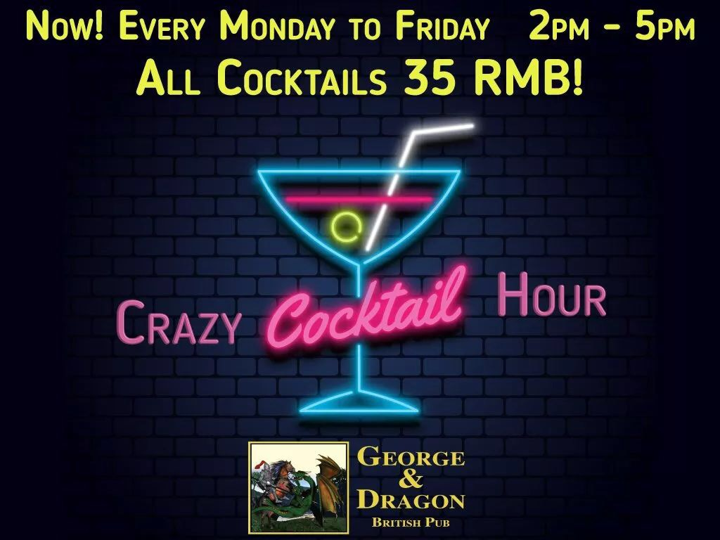 【G&D】Crazy Cocktail Hour (35元)