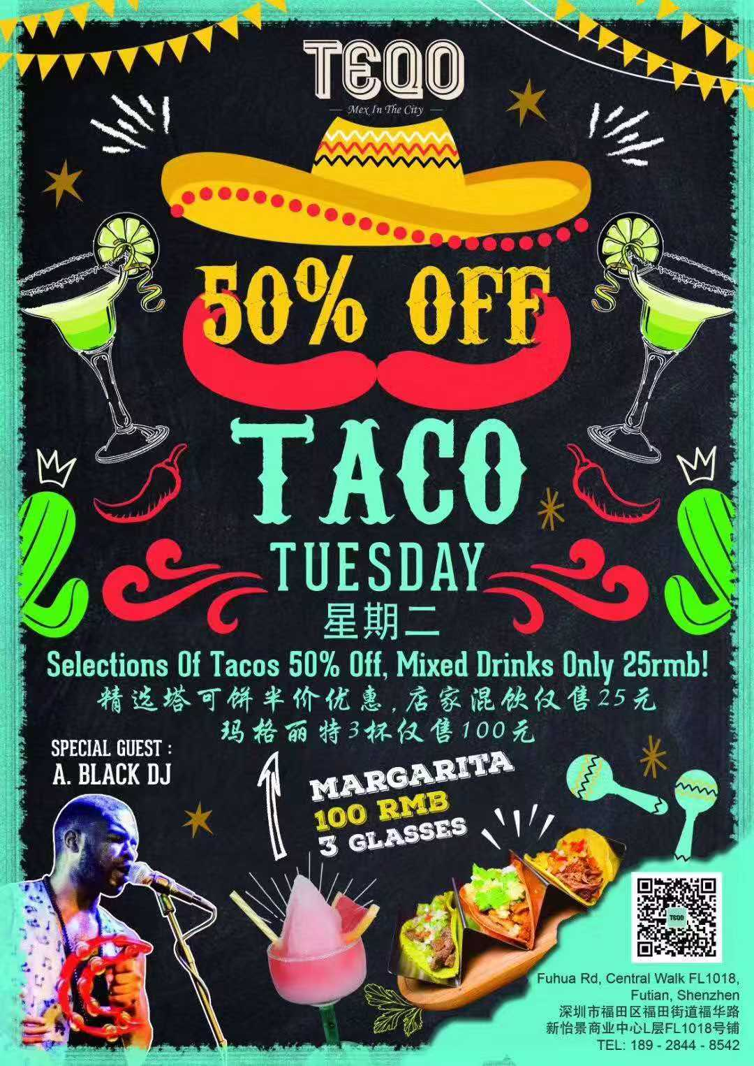【TEQO】50% OFF TACO TUESDAY