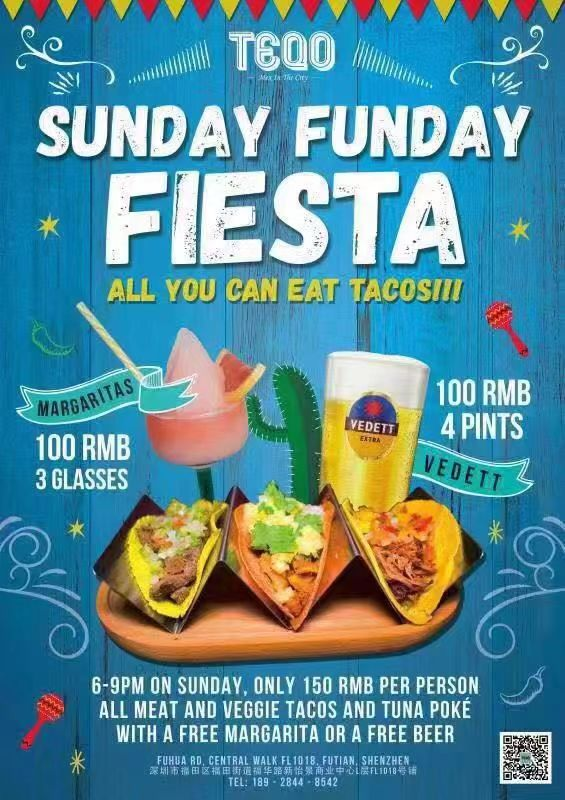 【TEQO】SUNDAY FUNDAY FIESTA