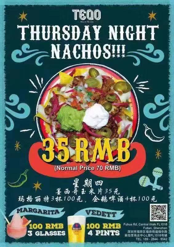 【TEQO】THURSDAY NIGHT NACHOS!! (35元)