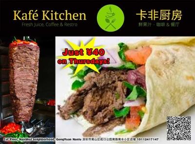 【Kafe Kitchen】Beef Shawarma (40元)