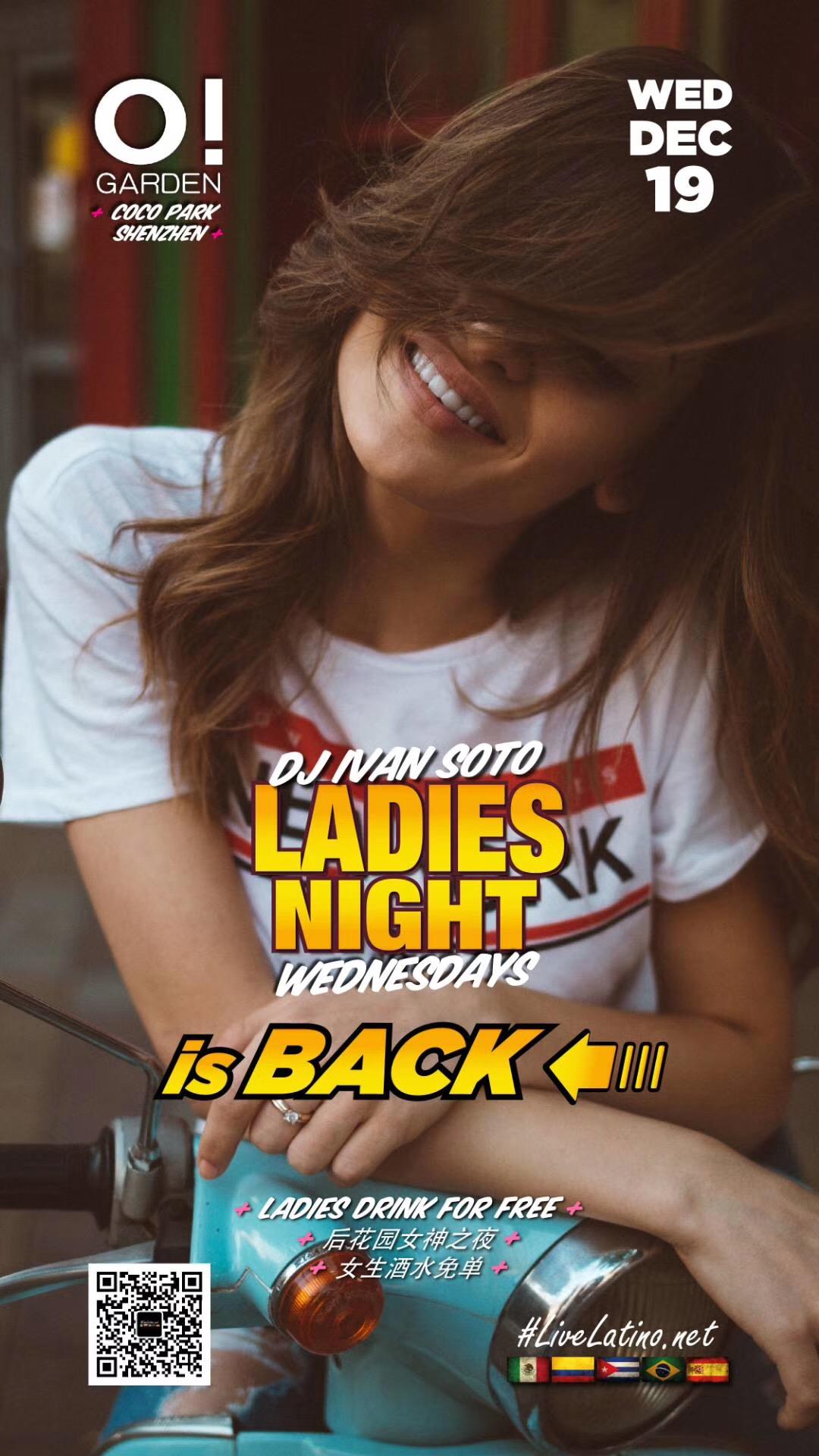 【O! GARDEN】LADIES NIGHT Wednesdays[#LiveLatino.net] (ドリンク無料)