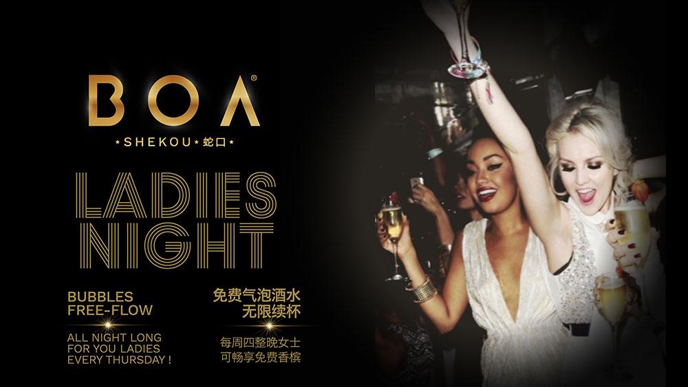 【BOACLUB】Ladies Night