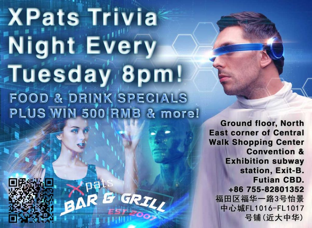 【Xpats Bar & Grill】Trivia Night