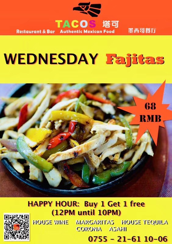 【TACOS 塔可】Wednesday Fajitas (68元)