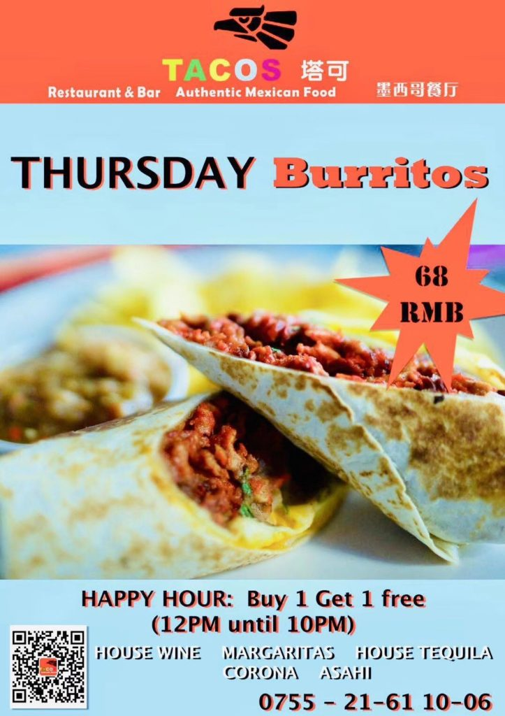 【TACOS 塔可】Thursday Burritos (68元)