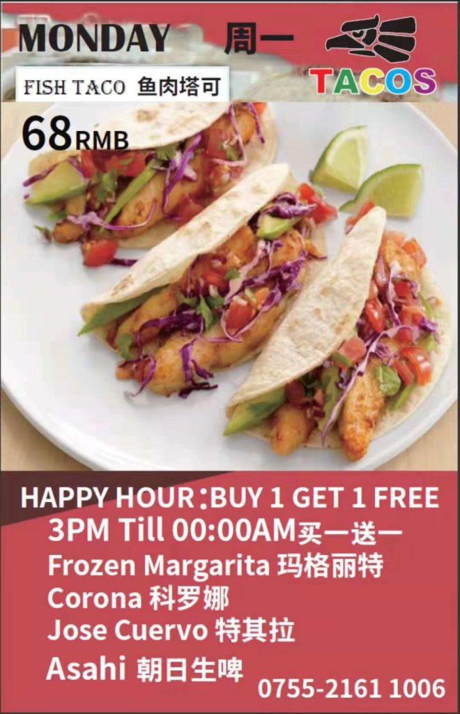 【TACOS 塔可】Monday FISH TACO(68元)
