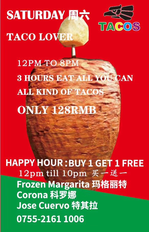【TACOS 塔可】Saturday TACO LOVERS タコス食べ放題(128元)