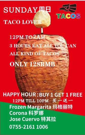 【TACOS 塔可】Sunday TACO LOVERS タコス食べ放題(128元)