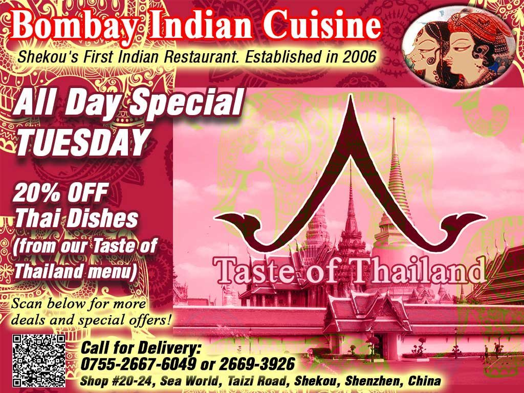 【Bombay Indian Cuisine】20%OFF Thai Dishes