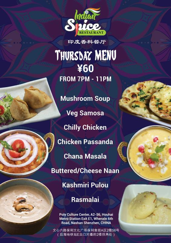 【Indian Spice】Thursday Menu (60元)