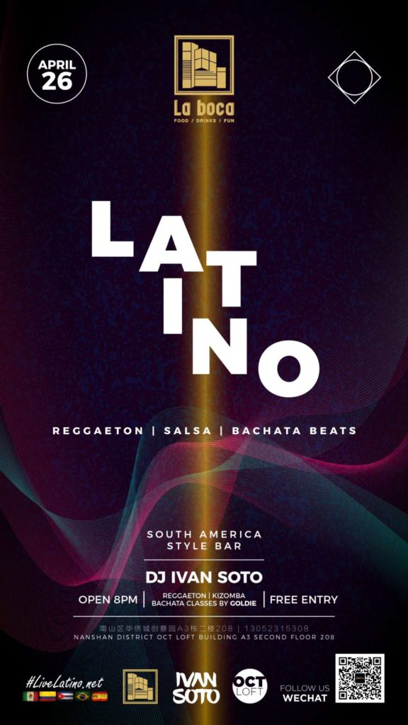 【La Boca Latino Bar】REGGAETION, SALSA, BACHATA BEATS [#LiveLatino.net]