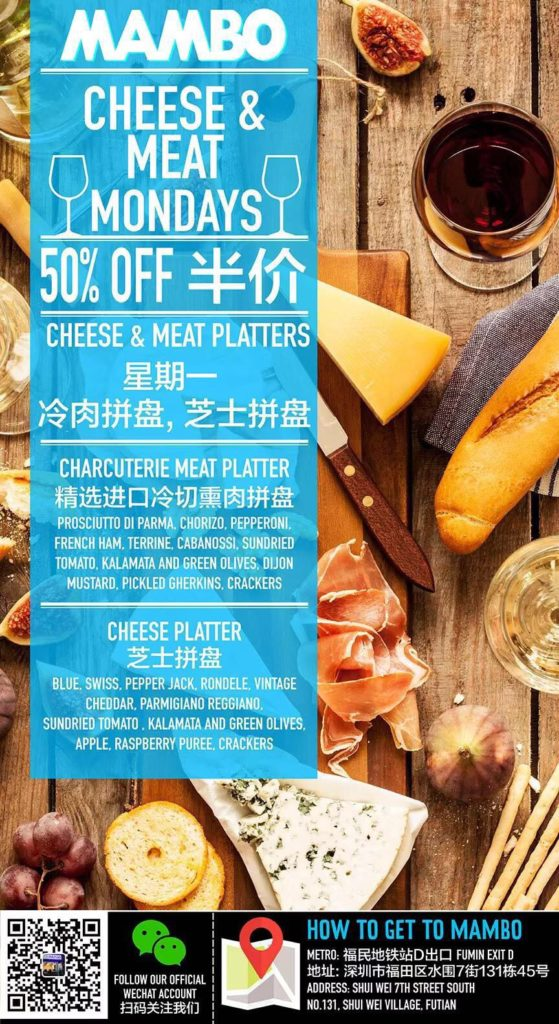 【MAMBO】CHEESE & MEAT MONDAYS 50%OFF