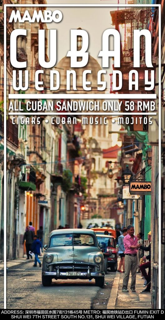 【MAMBO】CUBAN WEDNESDAY (58元)