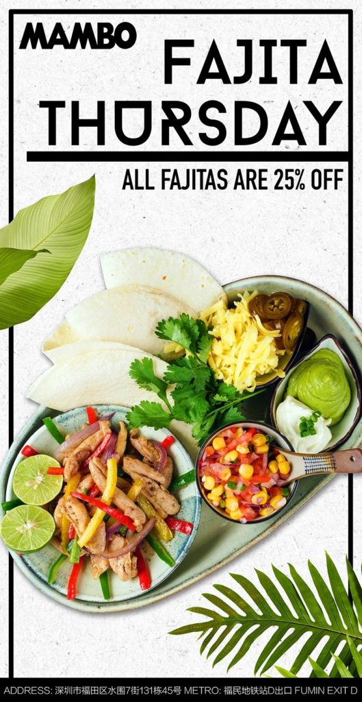 【MAMBO】FAJITA THURSDAY (25%OFF)