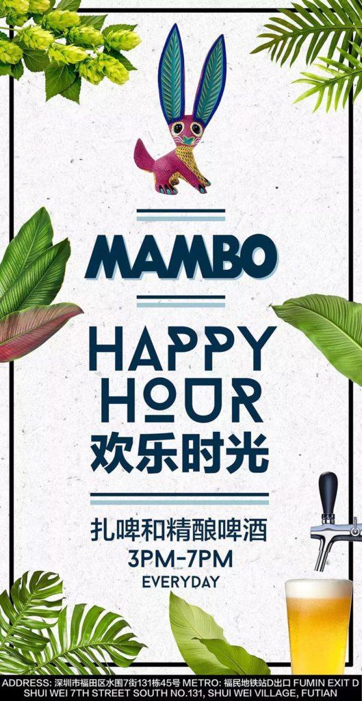 【MAMBO】HAPPY HOUR