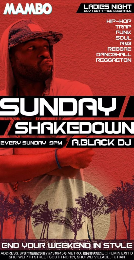 【MAMBO】SUNDAY SHAKEDOWN (LADIES NIGHT)