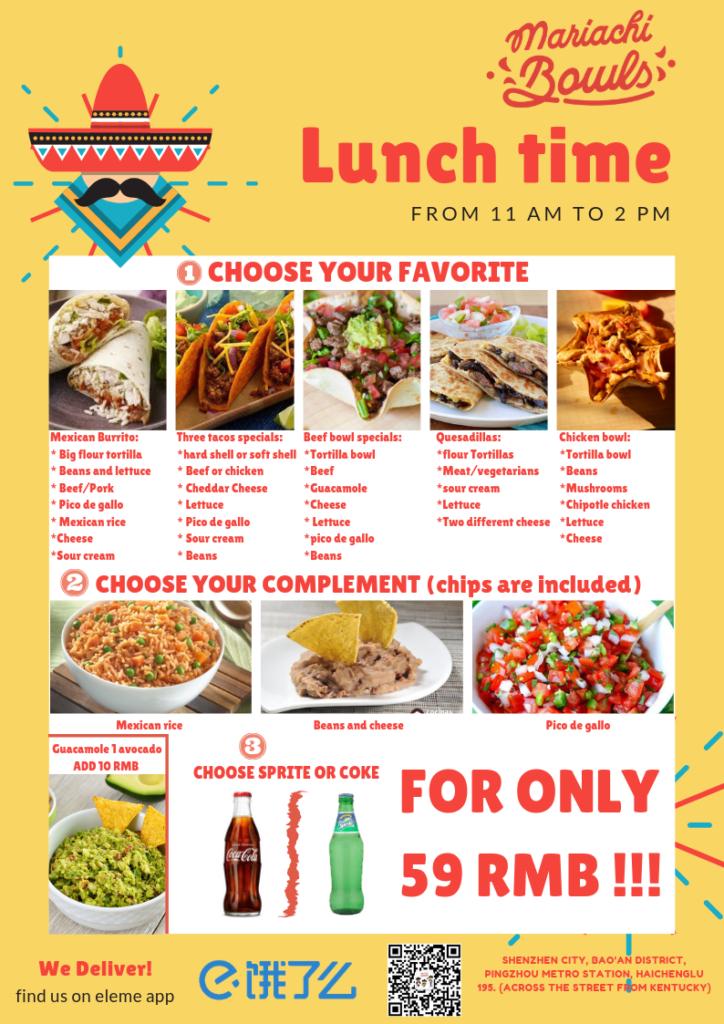 【Mariachi Bowls】Lunch Set (59元)
