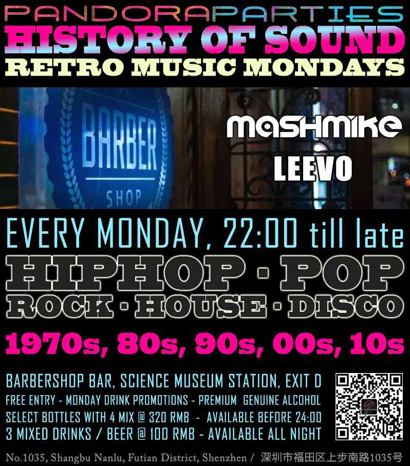 【PANDORA PARTIES】RETRO MUSIC MONDAYS @BARBARSHOP BAR
