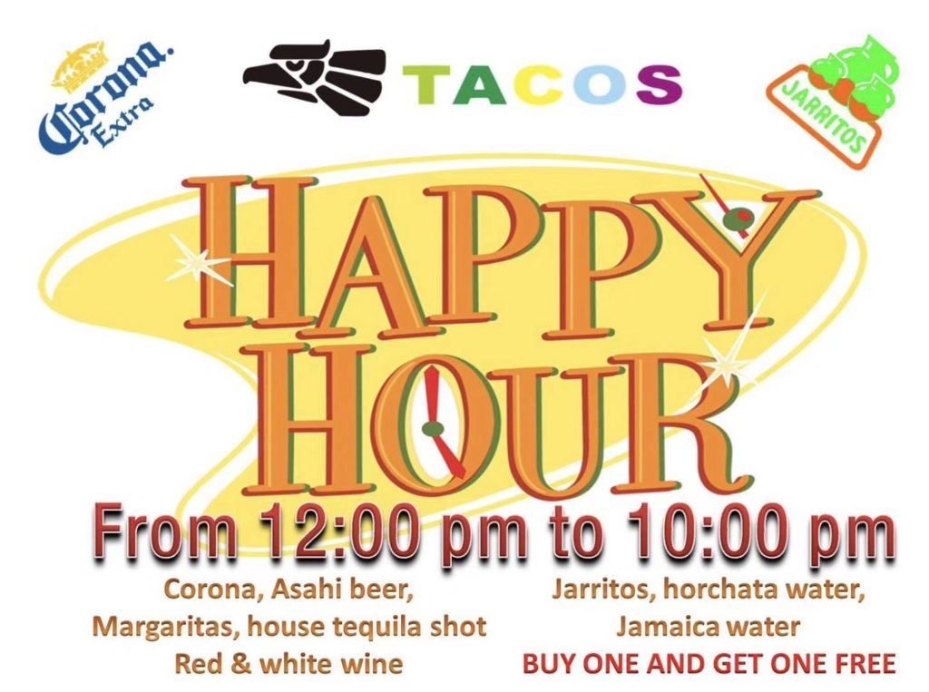【TACOS 塔可】HAPPY HOUR