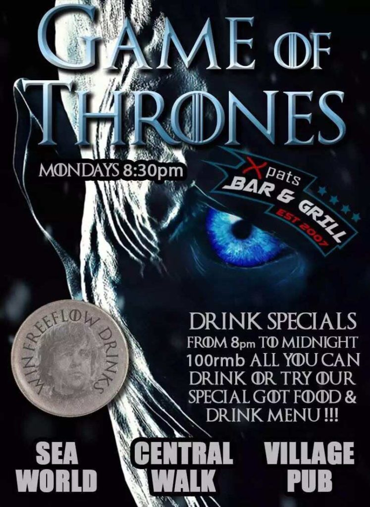 【Xpats Bar & Grill Sea World】GAME OF THRONES DRINK SPECIALS (100元)