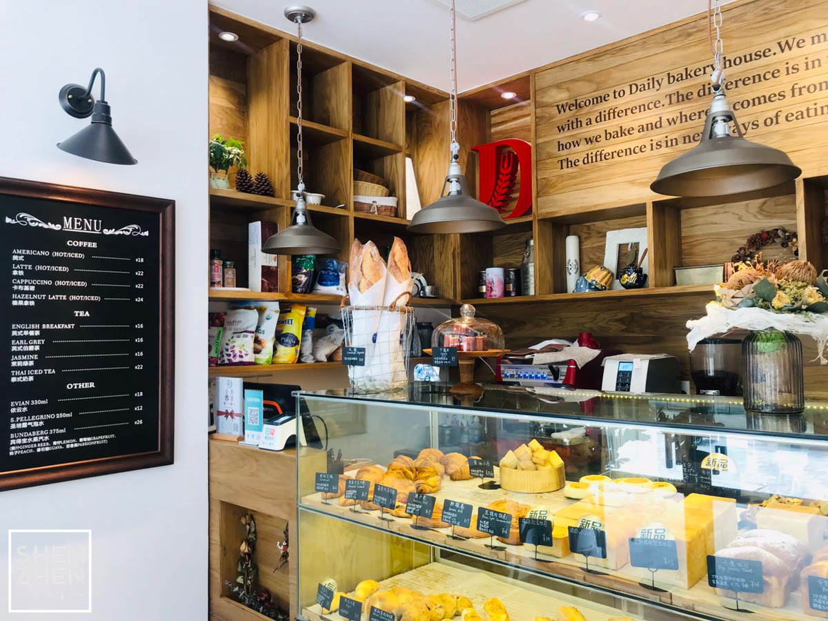 DAILY BAKERY HOUSE 得粒烘焙坊