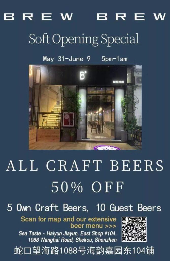 【BREW BREW】Soft Opening Special (50% OFF)