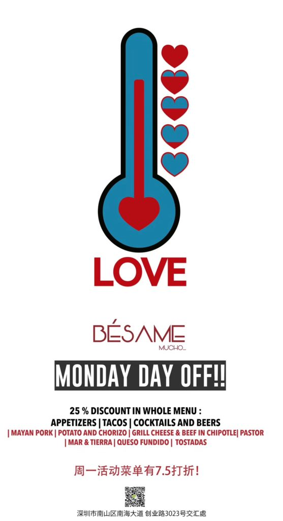 【BESAME MUCHO】MONDAY DAY OFF!! (25%OFF)
