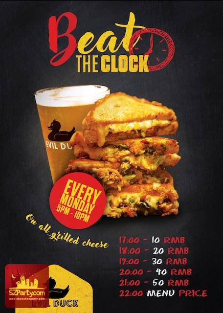 【EVIL DUCK】bEat The Clock Mondays (10元-)