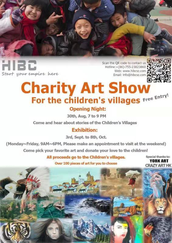 【HIBC】Charity Art Show Exhibition