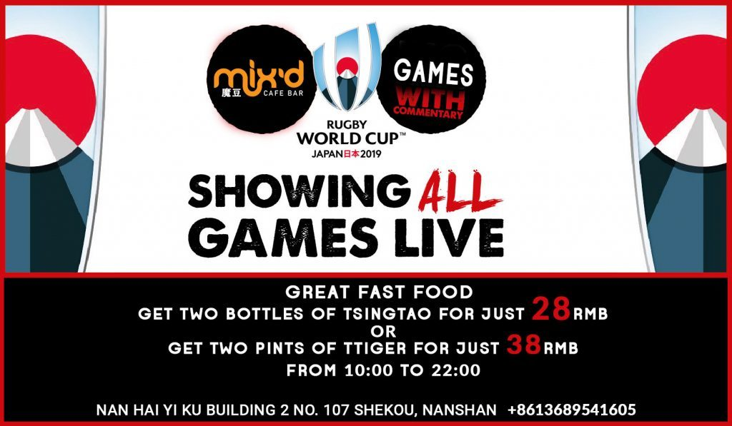 【Mix'd Cafe Bar】RUGBY WORLD CUP SHOWING ALL GAME LIVE (28元-)
