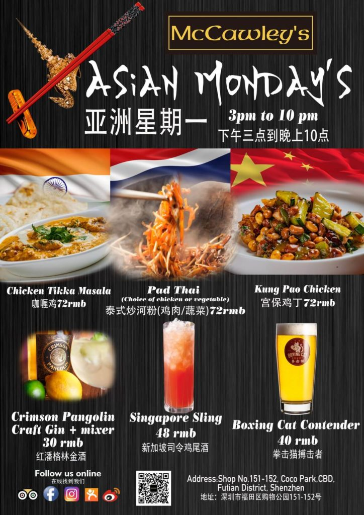 【McCawley's】Asian Mondays Special Food & Drink Offers