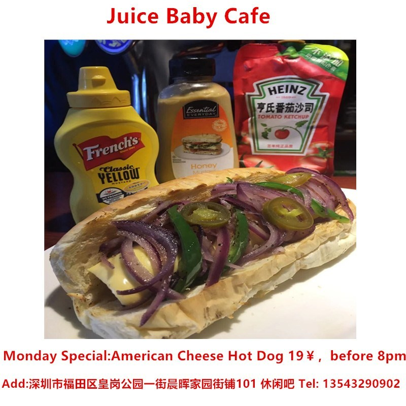 【Juice Baby Cafe】American Hot Dog Special offer for Winter (19元-)