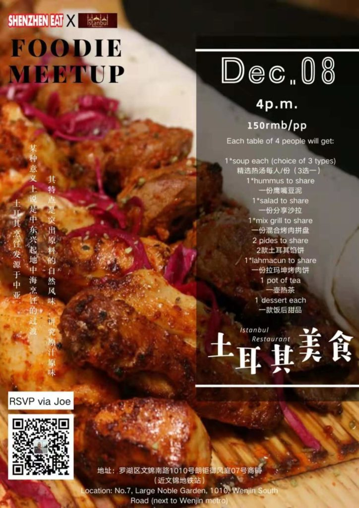 【Istanbul Restaurant】ShenzhenEat foody meetup Sunday Turkish