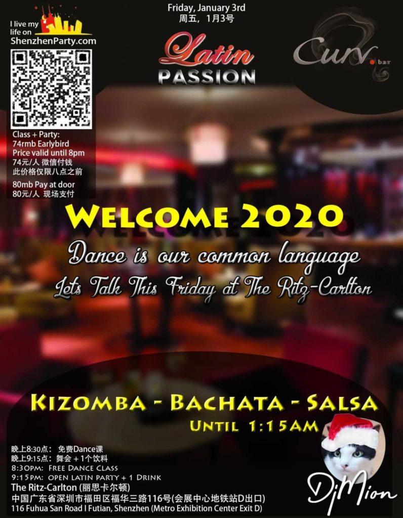 【The Ritz-Carlton】Welcome 2020 Dancing Salsa and Bachata (74元-)